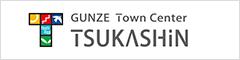 TSUKASHIN
