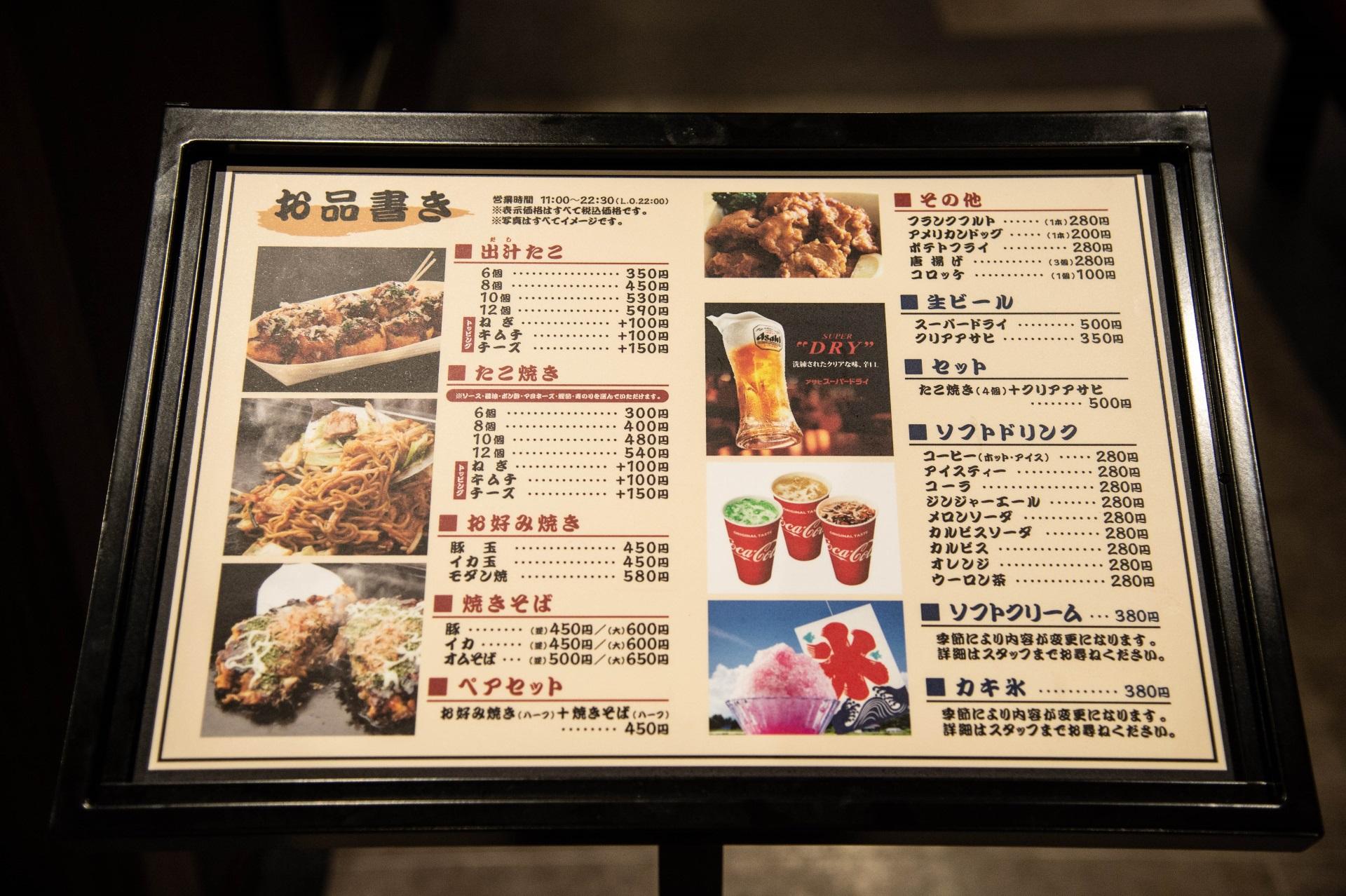軽食コーナー1