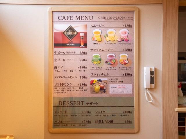 カフェコーナー1